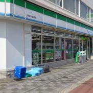 ファミリーマート東淀川駅前店(周辺)