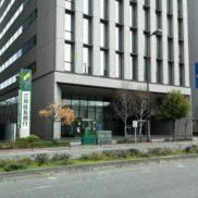 住友銀行新大阪支店(周辺)