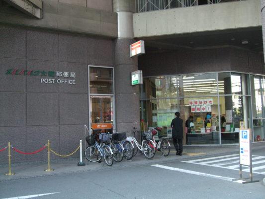 メルパルク大阪郵便局(周辺)