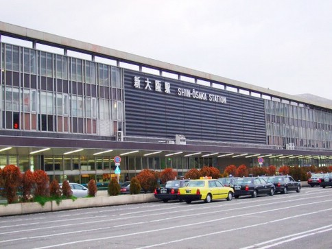 新大阪駅(周辺)